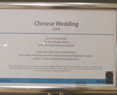 Chinese wedding_2016_plaque